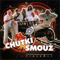 Chutki Smoŭž. Viaskovy / Хуткі Смоўж. Вясковы