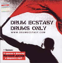 Drum ecstasy. Drums only