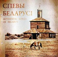 Спевы Беларусі / Authentic Songs of Belarus