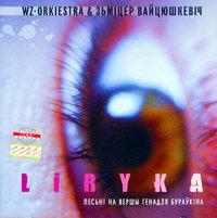 WZ-Orkiestra & Вайцюшкевіч Зьміцер. Liryka