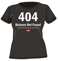 "Цішотка ""Error 404. Belarus Not Found"""
