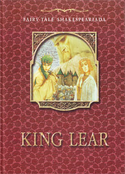 Fairy-tale Shakespeariada. King Lear