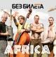beZ bileta. Africa