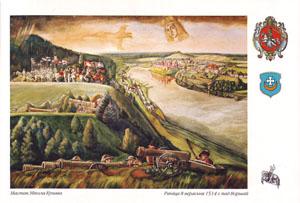 Паштоўка. Раніца 8 верасьня 1514 г. пад Воршай