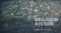 Родзін Алесь. Жывапіс 1975 – 2008 = Rodin Ales. Painting 1975 – 2008