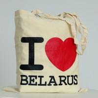 "Торбачка ""I Love Belarus"""