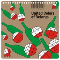 Натхняльнік 14х14. United Colors of Belarus. Прага ведаў (нататнік)