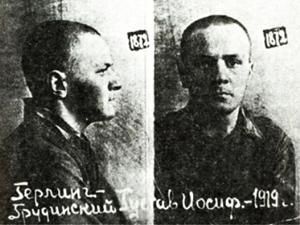 Густаў Герлінг-Грудзінскі