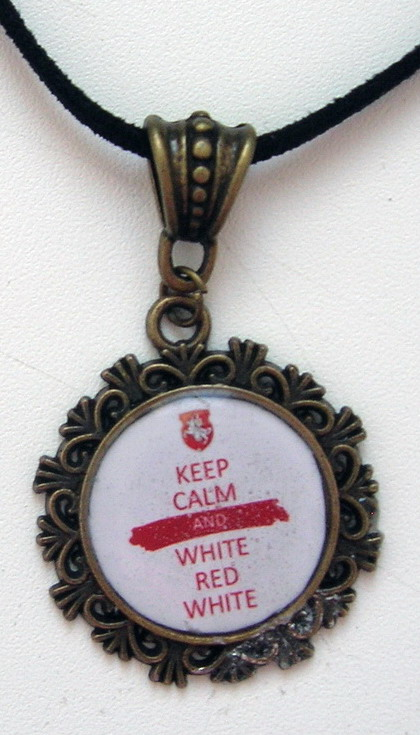 Кулён handmade. Keep calm and White Red White