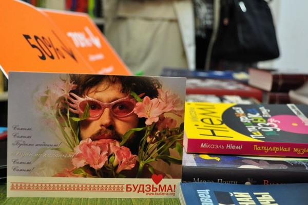 Зьміцер Вайцюшкевіч / квіткі на вясновы канцэрт