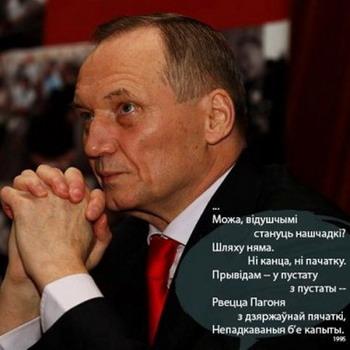Уладзімір Някляеў