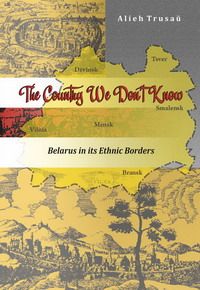 The Country We Don't Know. A Popular science publication by Alieh Trusaŭ