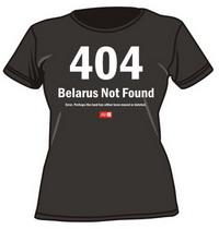 "Цішотка жаночая ""Error 404. Belarus Not Found"""