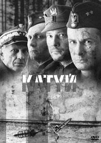 Katyń/ Катынь