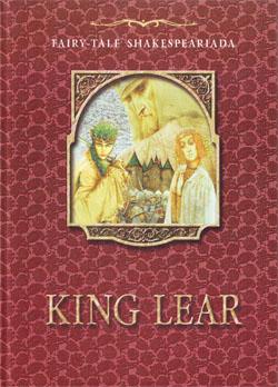 Fairy-tale Shakespeariada. King Lear